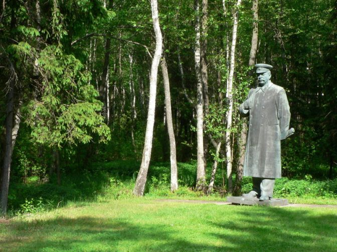 Stalin statue in Grutas Park, Lithuania
